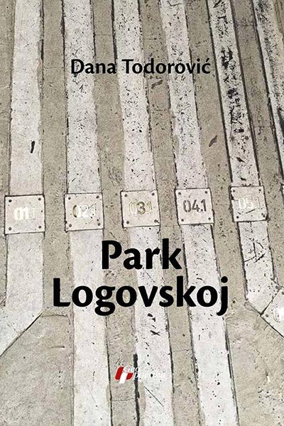 Парк Логовској