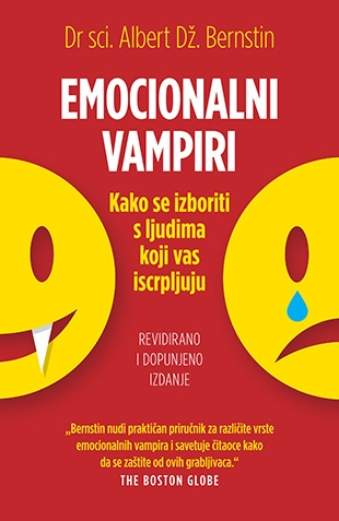 Емоционални вампири