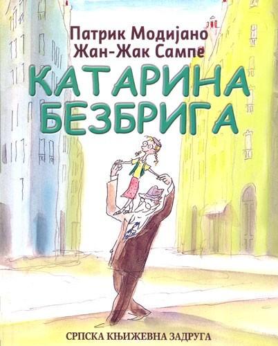 Katarina Bezbriga