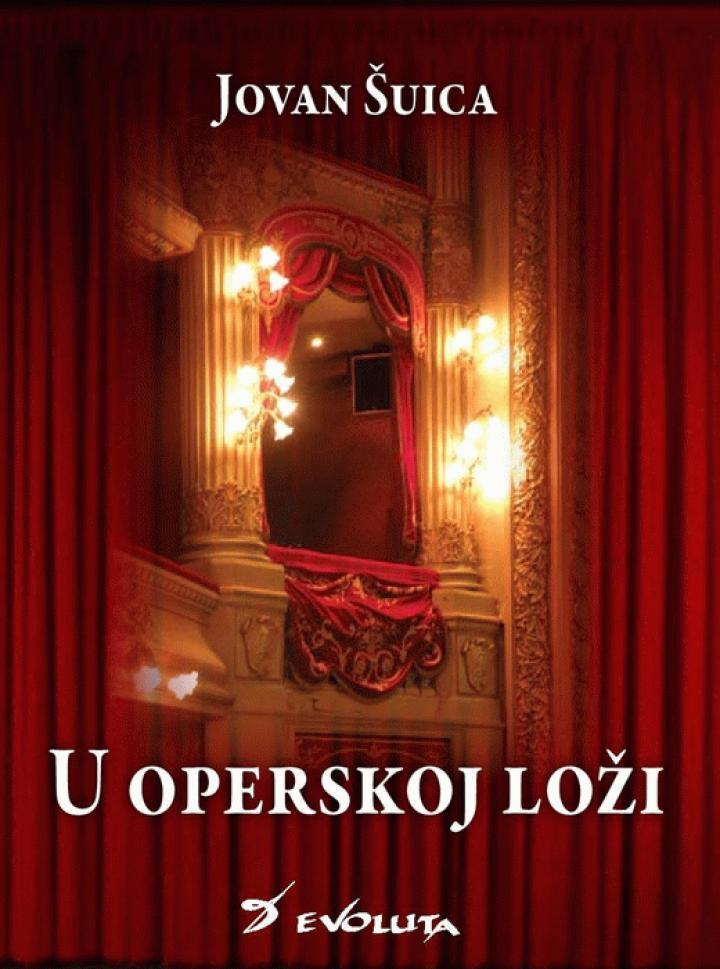 У оперској ложи