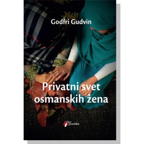 Приватни свет османских жена
