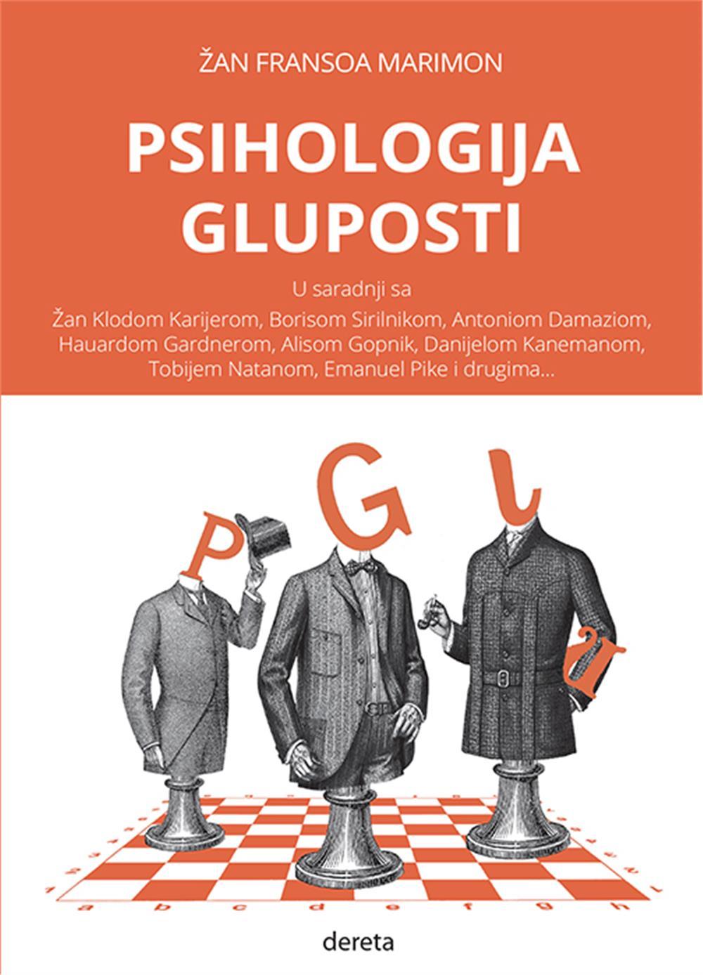Психологија глупости
